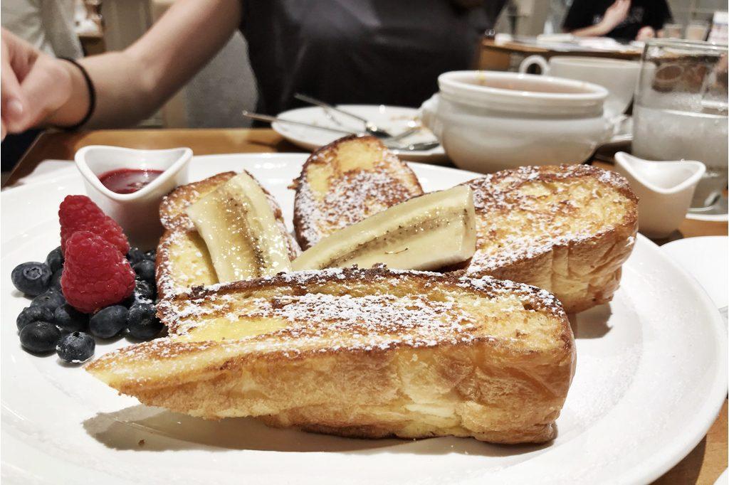 Frühstücken in Tokio